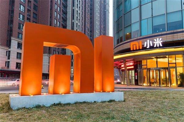 曝小米今年营收增18% 明年或为IPO估值最高科技公司