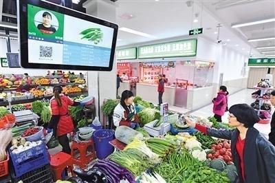 中国移动支付引领世界潮流  无现金交易成未来趋势