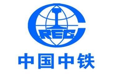 中铁工业第三大股东变更增持计划 买入金额上限增8亿
