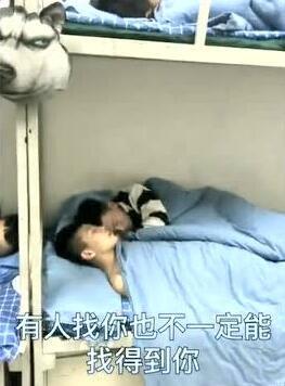 爆笑男生寝室,能从口臭聊到生孩子,好怀念学生生活啊!