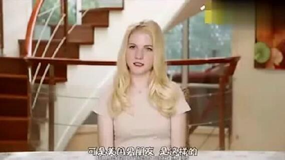 中国男朋友和美国男朋友的区别!