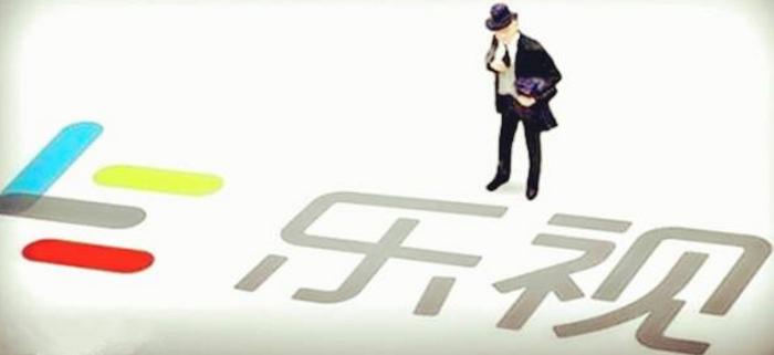 深交所33问乐视网:会否触发暂停上市 贾跃亭有无侵占利益