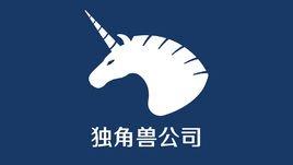 香港市场独角兽次新股多破发 美图创始人入场增持