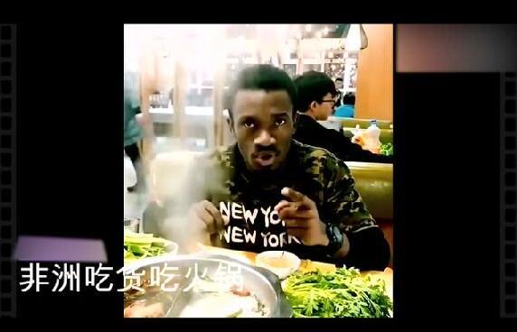 世界各国吃货吃火锅的反应,直接用手捞的比较厉害了