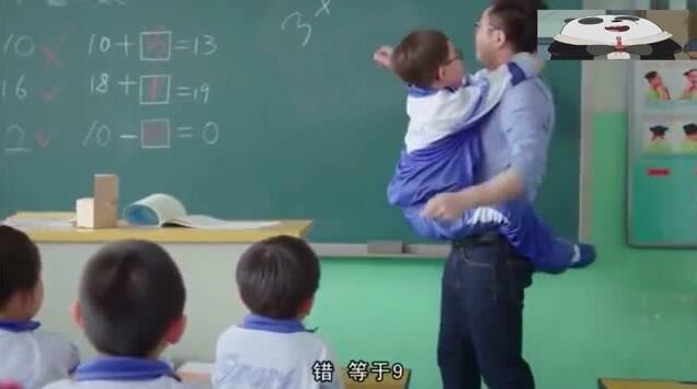 敢在大鹏老师课上讲话,这样的惩罚好可怕!