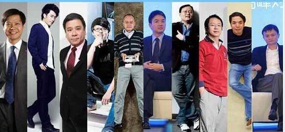 潘石屹评互联网大佬: 马云聪明、雷军勤奋、刘强东很梗