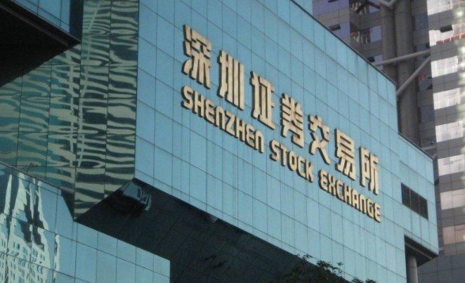 深圳市与深交所签署战略合作协议,推动更多深圳优?#21183;?#19994;上市