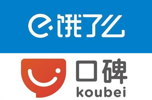 张勇发内部信:饿了么与口碑合并,饿了么CEO王磊兼任新公司总裁