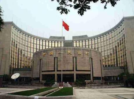 银行准备金率是什么意思?银行准备金率对于股市的影响