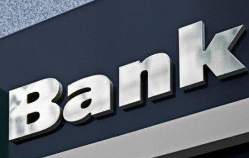 银行短期理财产品选择也要注意的误区
