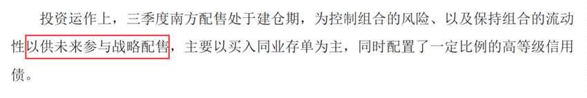 """千亿战略配售基金开始买股!首战建仓逾10亿,中国人保成""""第一股"""""""