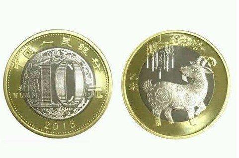 羊年纪念币是什么意思?羊年纪念币收藏价值