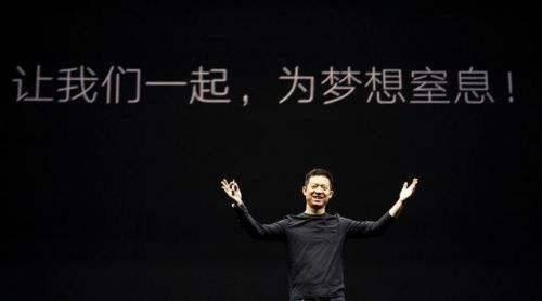 乐视系回应近亿元资产被法院冻结一事  贾跃亭如何还债