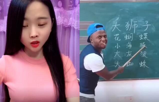 外国朋友教中文,保证笑得你肚子疼