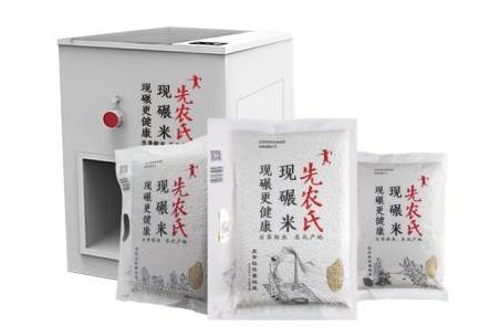 先农氏智能碾米机 改善国人的吃米方式