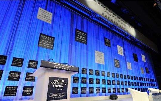 达沃斯前夜:IMF和全球CEO对于经济都很悲观