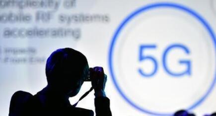 德国启动5G频谱拍卖,默克尔重申不会将特定企业排除在外