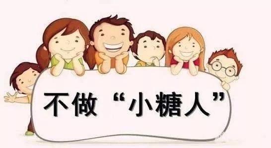 口服胰岛素开启中国临床试验,将造福亿万糖尿病患者