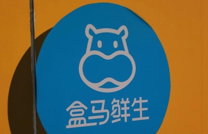 消息称盒马鲜生将在北京上线付费会员 年费价格218元
