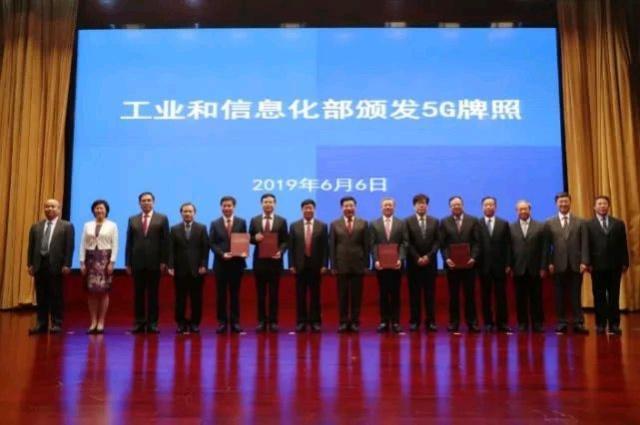 中国企业5G标准专利稳?#37038;?#30028;第一 掌握全球大部分5G技术