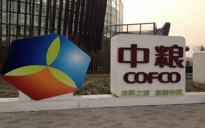 中粮集团与Bits x Bites合作,助力中国食品技术创新