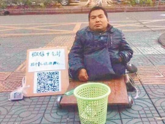 现在乞丐也开始使用微信支付宝支付,活久见