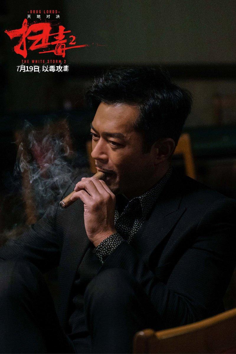 《扫毒2》刘德华古天乐同样演技精湛是影帝,但你更喜欢哪一位?