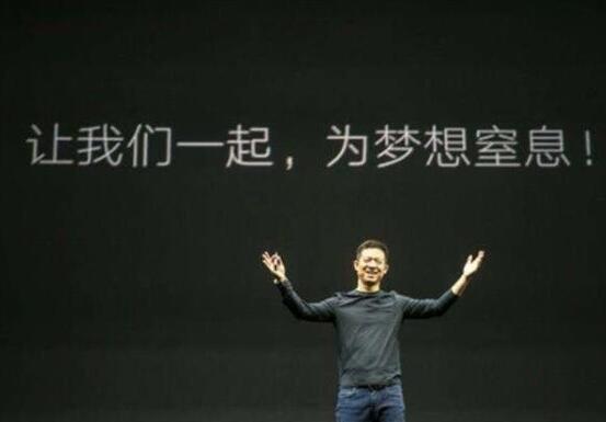 大佬风向标:喜茶创始人:京沪开店慢、排队久,给消费者印象不好