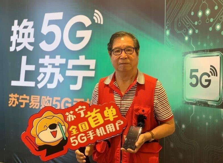 """5G手機正式開賣,京東蘇寧""""掐表""""爭搶首單成交"""