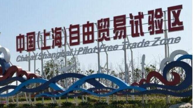 上海自貿區臨港新片區長卷鋪展 已啟動新產業規劃