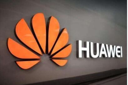 華為發布面向2025十大趨勢:58%人口將享有5G服務