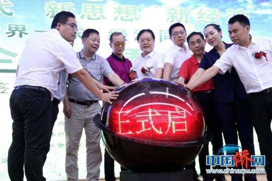 中国侨网图为启动仪式。 张文龙 摄