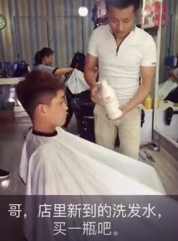 去洗发店理发,你不买试试...结果太惨了!