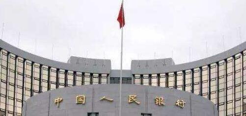 央行:9月16日  决定下调金融机构存款准备金率