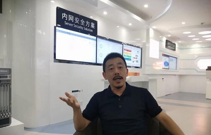 專訪山石網科董事長羅東平:兩大動力催動網絡安全產業發展