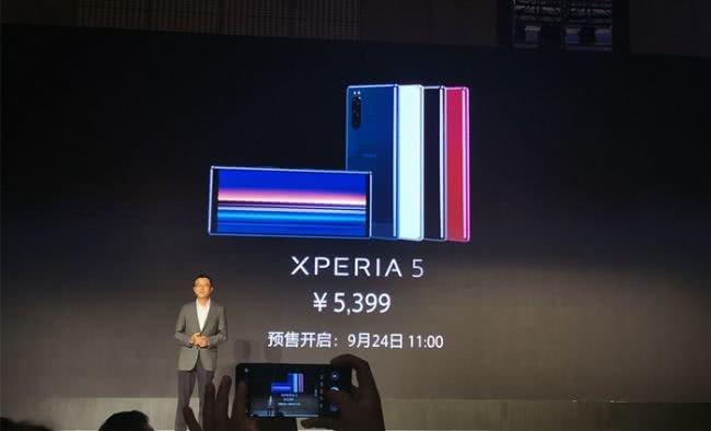 索尼Xperia 5全新發布:驍龍855處理器,5399元!