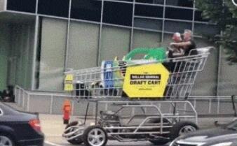 这才是真正的购物车