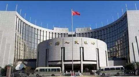 """今起房贷利率将以LPR为定价基准 京沪部分银行已敲定""""加点""""水平"""