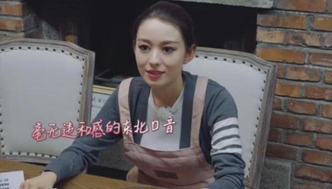 魔性课堂!郎朗教妻子吉娜学习中文,却被郎朗的东北腔带偏 - bt福利天堂