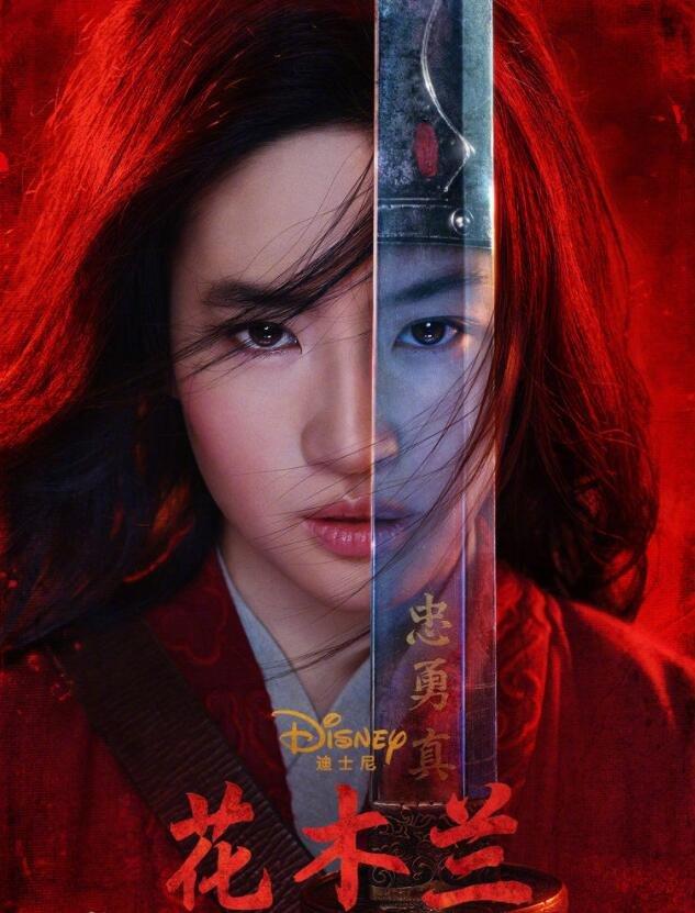 花木兰补拍镜头, 花木兰预计上映时间2020年3月份