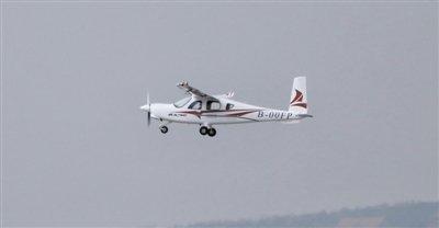 中國自主研發的新能源電動飛機在沈陽成功首飛