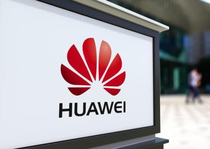 华为手机70%芯片来自麒麟:海思成亚洲第一大芯片设计企业
