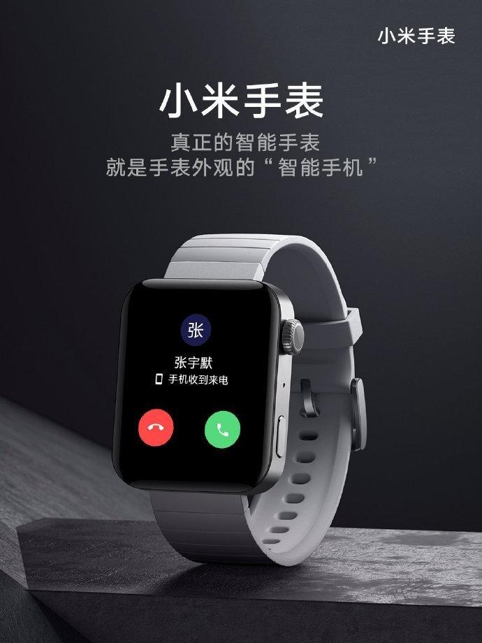 首次搭載MIUI for Watch、支持eSIM獨立通話,小米手表首發1299元起