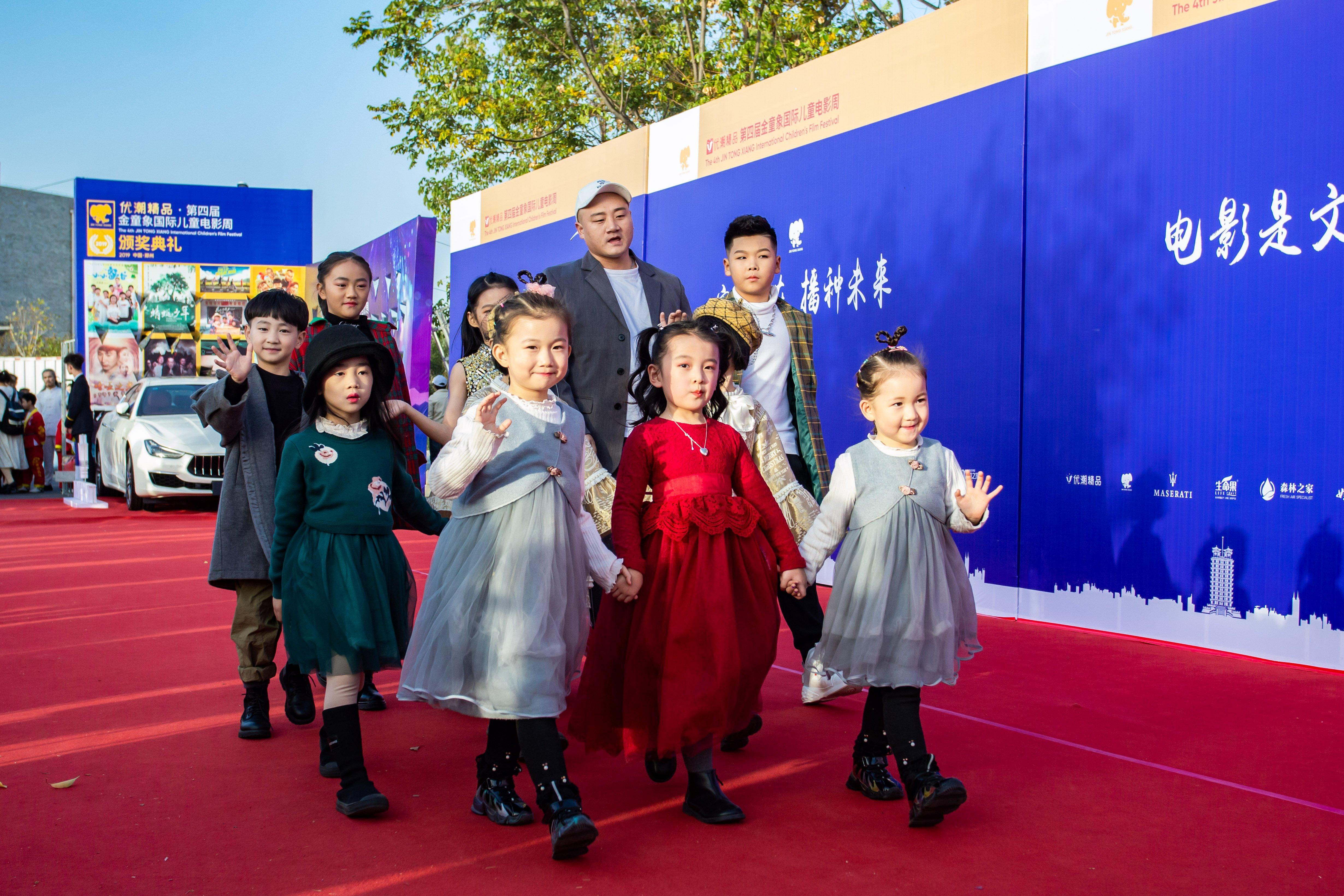 国学教育剧《百善孝为先》应邀参加2019第四届金童象儿童电影周