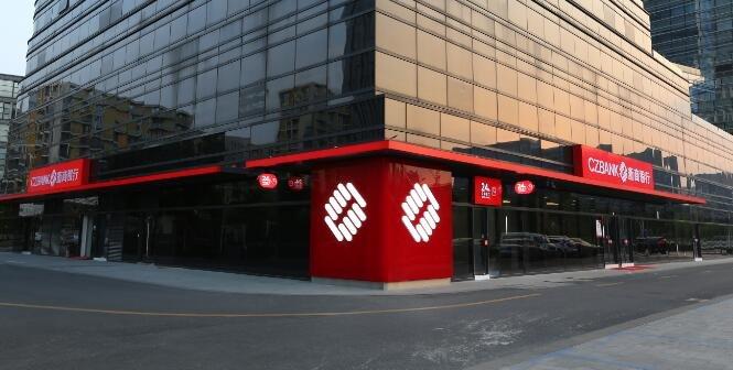 浙商银行中签率公布  601916浙商银行中签率在线查询