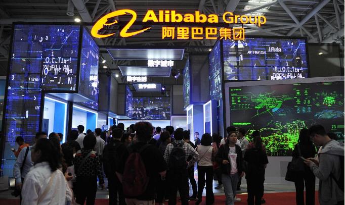 阿里巴巴披露赴港招股书:马云持股6.1% 天猫和淘宝收入占比超六成
