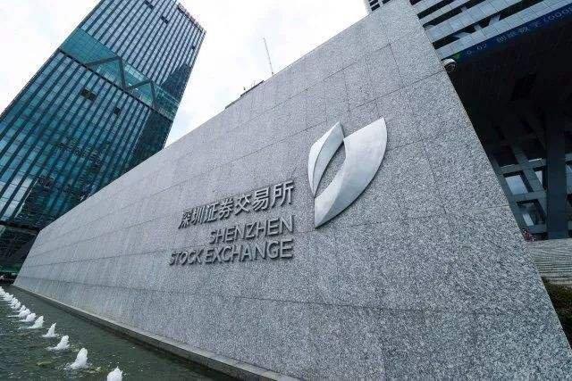 深交所:嚴格參照減持新規監管ETF股票認購行為