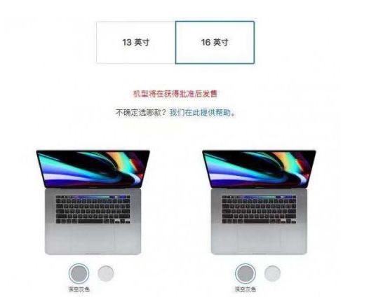 蘋果新款16寸MacBook Pro開售,蘋果股價應聲上漲