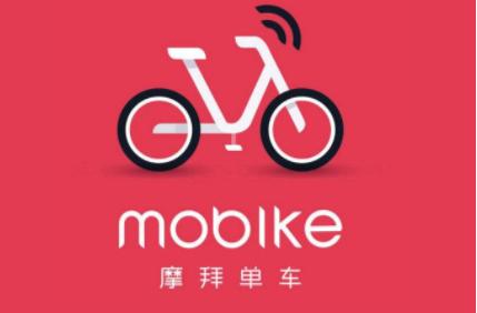 摩拜超15分钟加钱:起步1.5元,共享单车的未来在哪里?