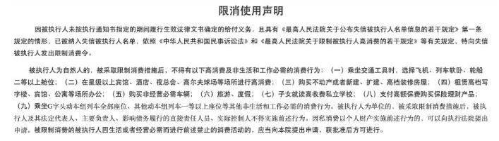王思聰被取消限制內容是什么?王思聰自由了?